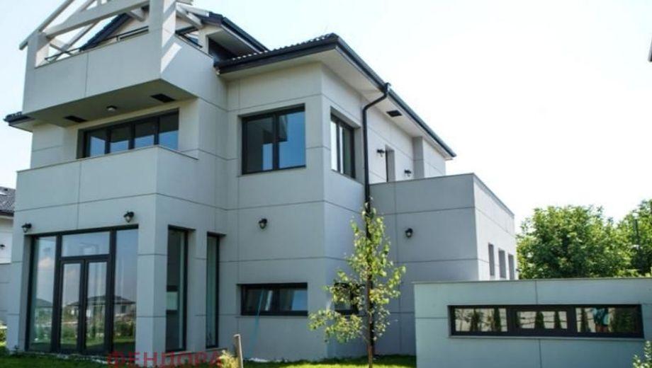 къща софия kqm19nrb