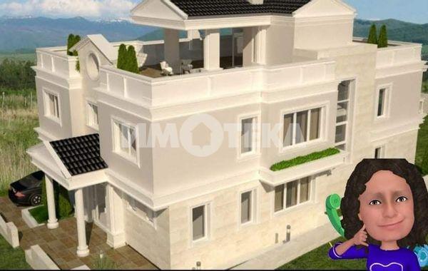 къща софия qs5gfmjb