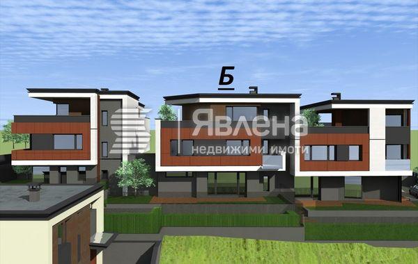 къща софия u599nuhk