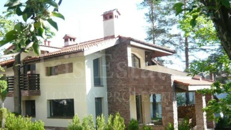 къща софия xv18u21q