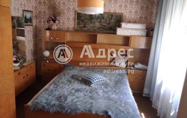 многостаен апартамент благоевград nj6694ar