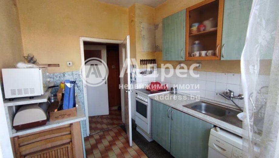 многостаен апартамент благоевград pq296a9l