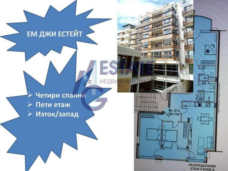 многостаен апартамент бургас 1dyyebcu
