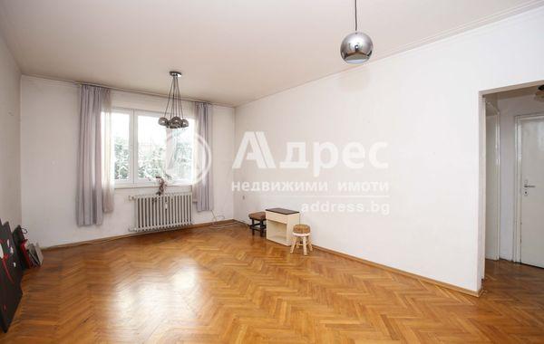 многостаен апартамент българия whr5c7vx