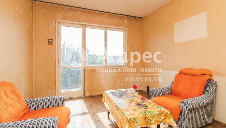 многостаен апартамент варна 1rx8jp39
