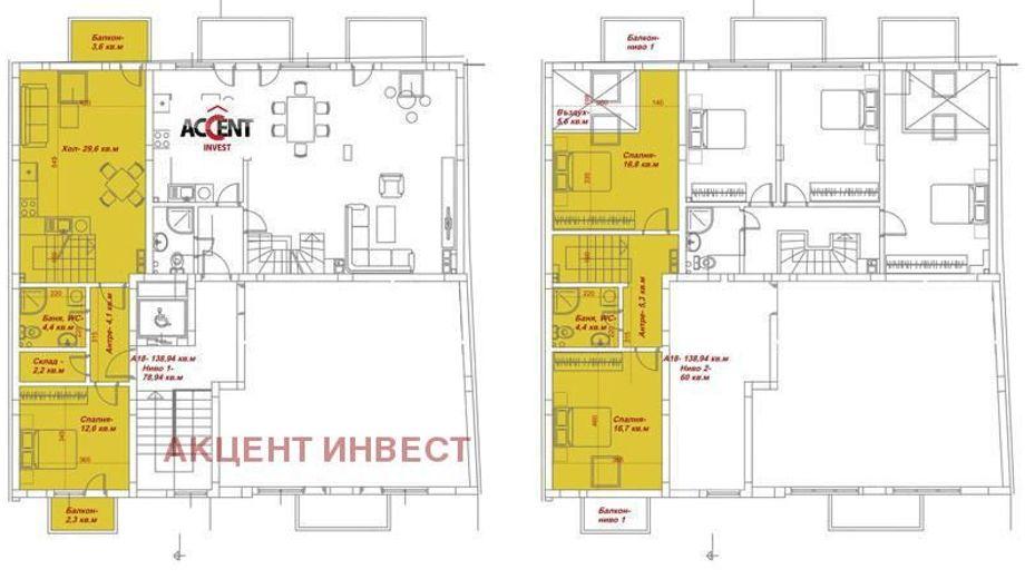 многостаен апартамент варна ynntx6d4