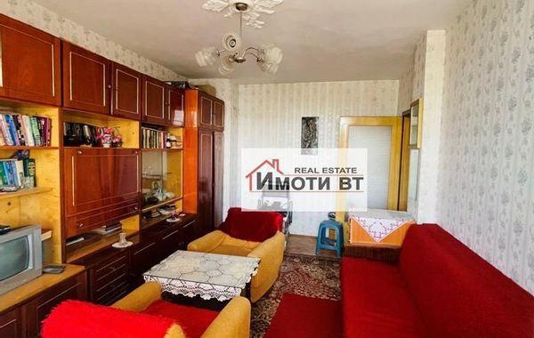 многостаен апартамент велико търново 87dkurxh
