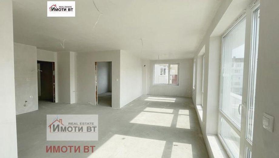 многостаен апартамент велико търново cfynlm67