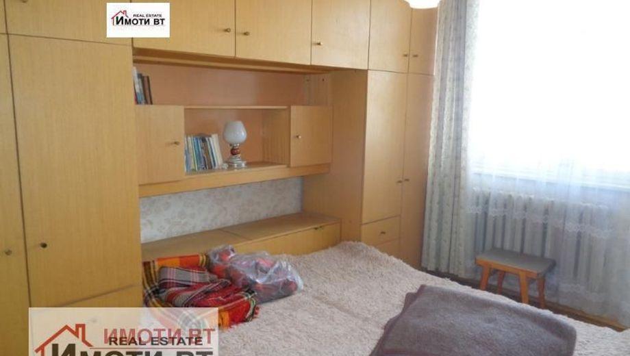 многостаен апартамент велико търново ybdekkbk
