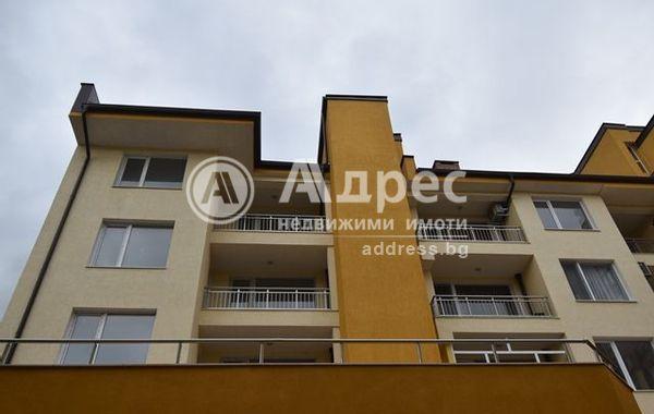 многостаен апартамент казанлък 77qw2pdu