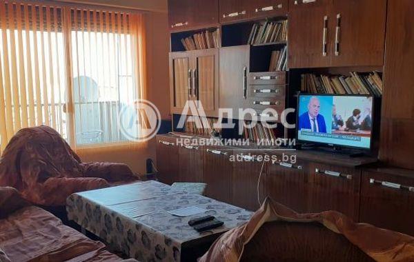 многостаен апартамент пазарджик jxrdsbfd