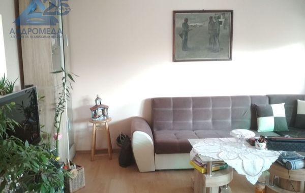 многостаен апартамент плевен ct9ryxup
