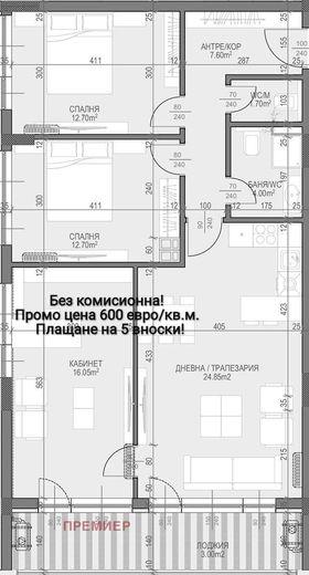 многостаен апартамент пловдив 1yr37yge