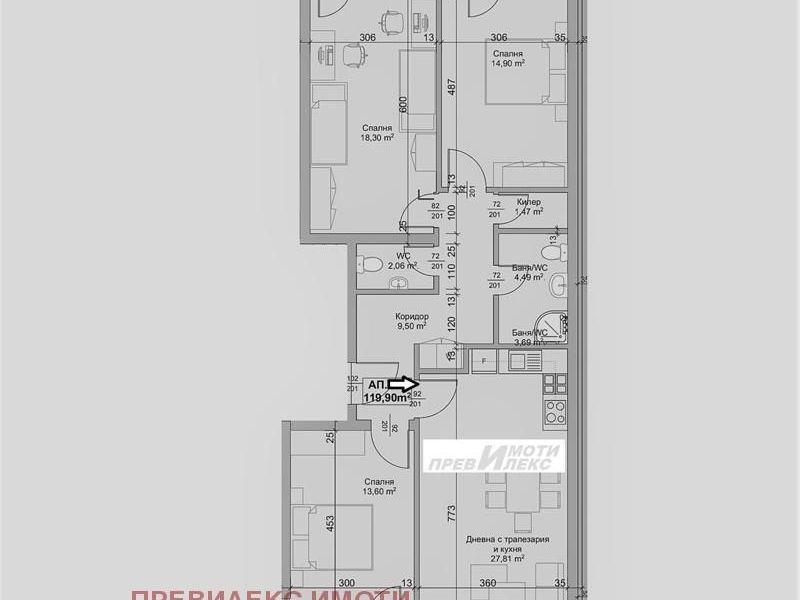 многостаен апартамент пловдив dnv51e2q