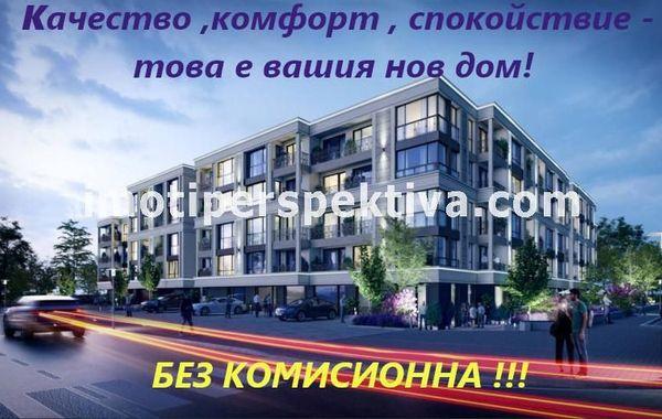 многостаен апартамент пловдив kd6cj61q