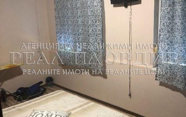 многостаен апартамент пловдив kykgmkpr