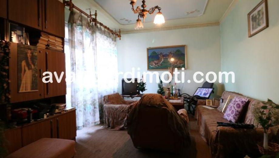 многостаен апартамент пловдив ytmm3k6p