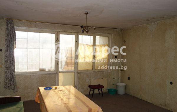 многостаен апартамент разград ydwc5t4k