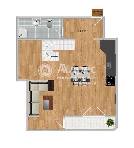 многостаен апартамент русе fy4rdsgu
