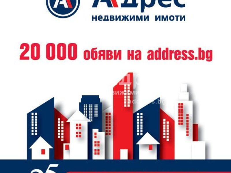 многостаен апартамент севлиево 4w3jh13t