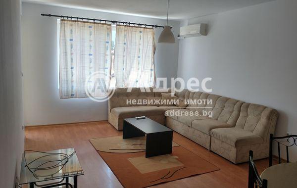 многостаен апартамент софия 57bh7ndu