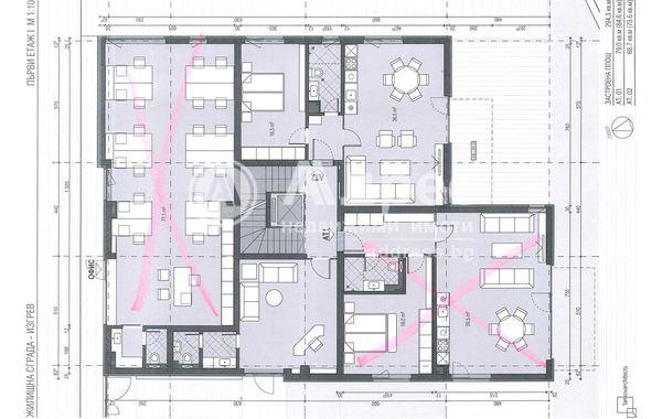 многостаен апартамент софия bdn5mg8k