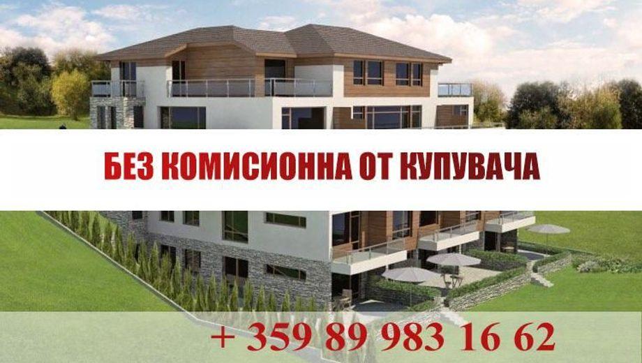 многостаен апартамент софия d28mmf3l