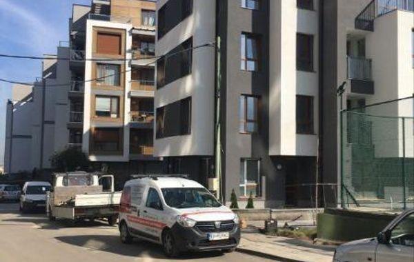 многостаен апартамент софия fah3mkyt
