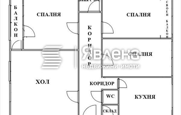 многостаен апартамент софия mh8fue5u