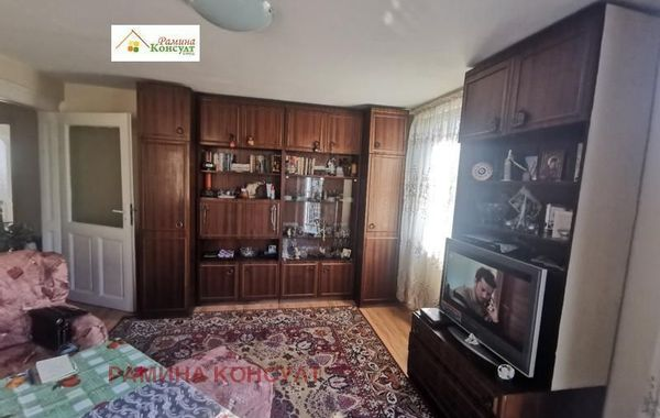 многостаен апартамент софия pxtxfaql