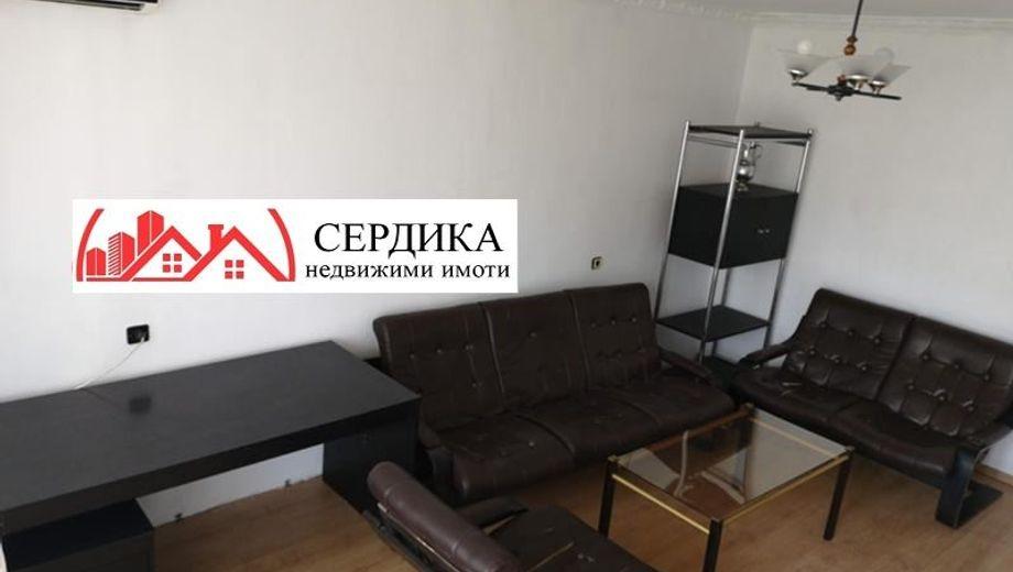 многостаен апартамент софия qpch3m9p