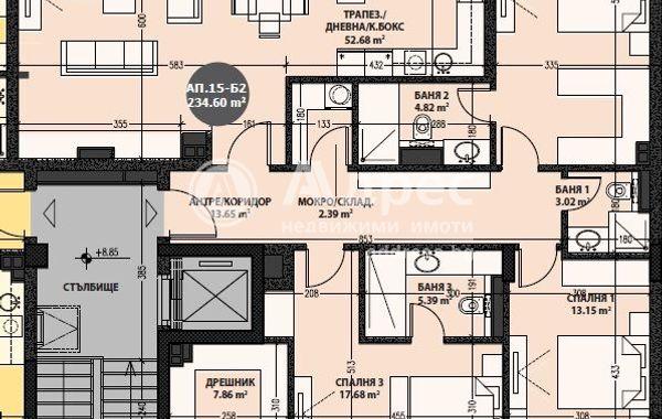 многостаен апартамент софия r7amgum1