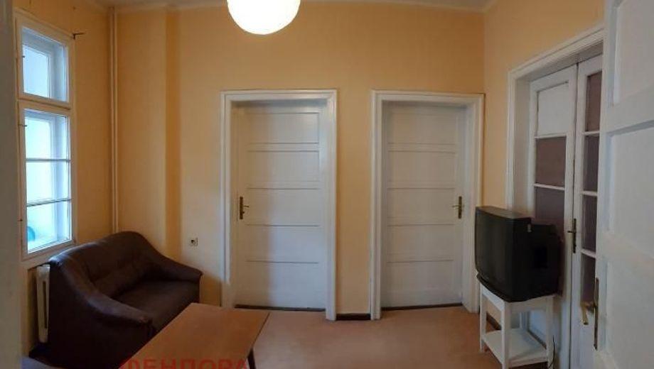 многостаен апартамент софия tfvs3lsn