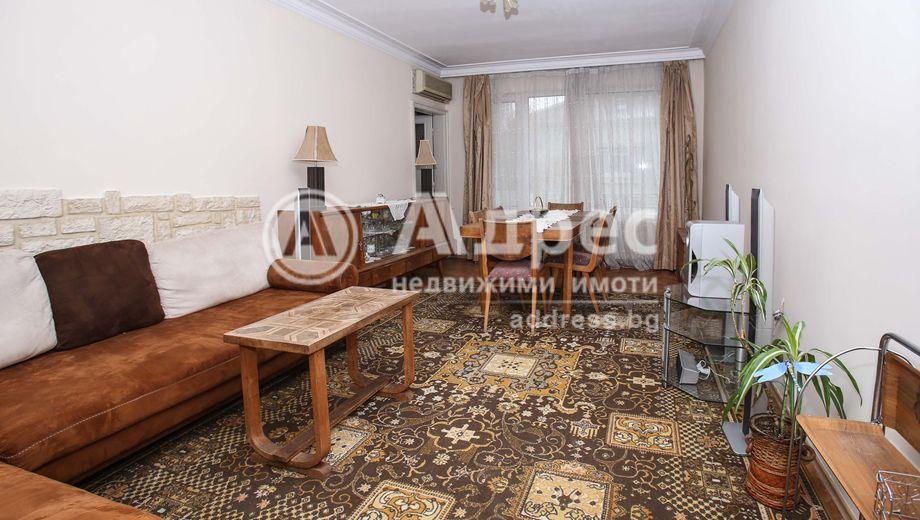 многостаен апартамент софия vmpt92tr