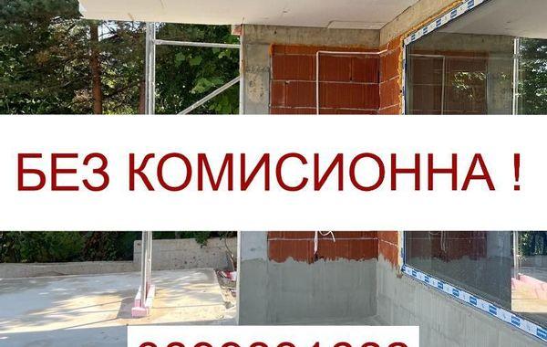 многостаен апартамент софия vnfkg256
