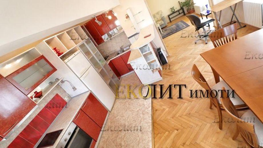 многостаен апартамент софия wacsnwg6