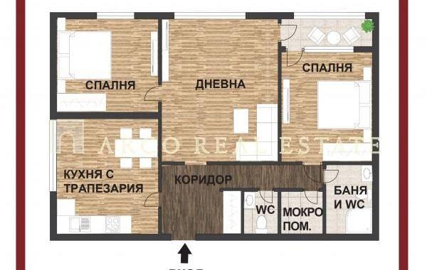многостаен апартамент софия wjahrubu