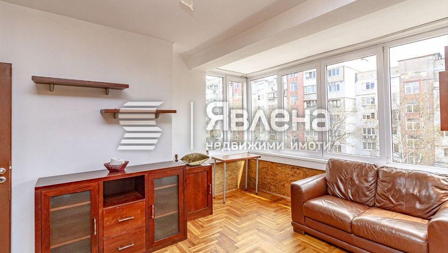 многостаен апартамент софия x5pykynt