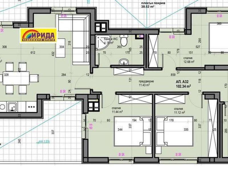 многостаен апартамент софия xvbnxm6h