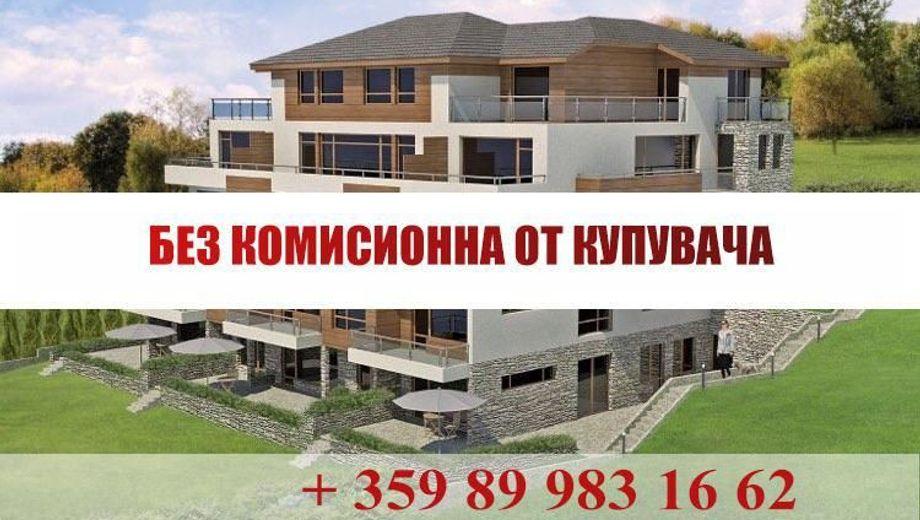 многостаен апартамент софия y5pcbbk3