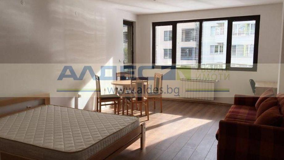 многостаен апартамент софия yl9wmj4a