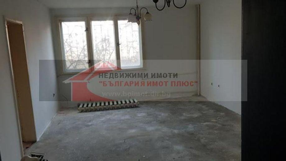 многостаен апартамент софия yysssd9u