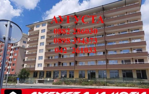 многостаен апартамент стара загора 2ywt55q8