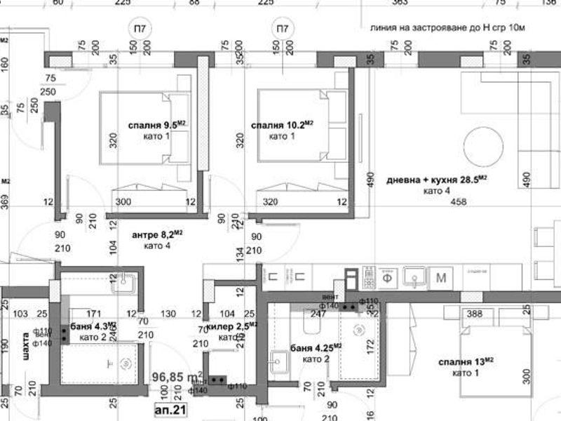 многостаен апартамент стара загора j9m44veb