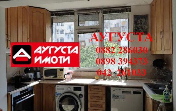 многостаен апартамент стара загора mbdf377r