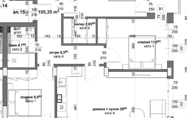 многостаен апартамент стара загора p2twsqmb