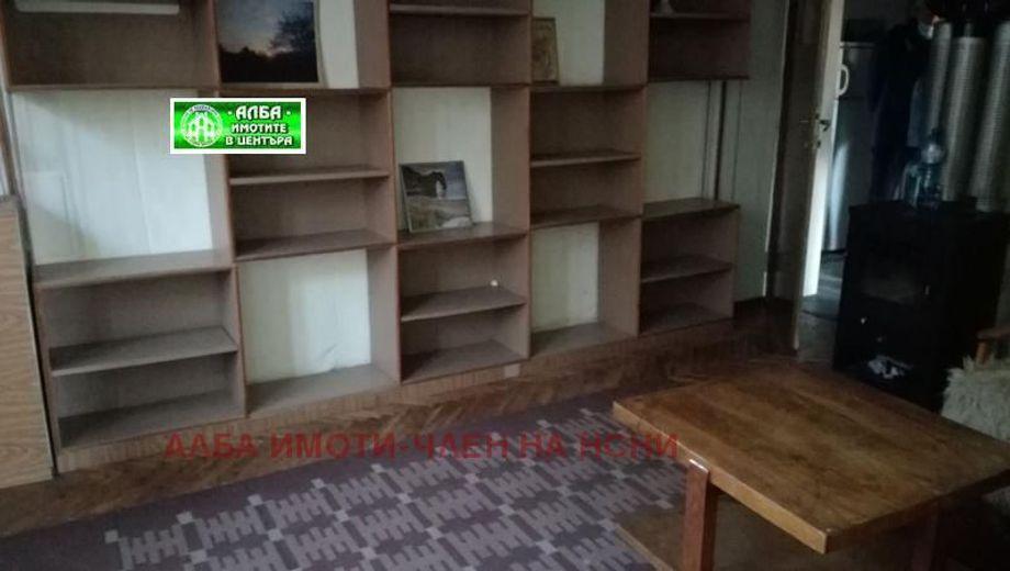 многостаен апартамент стара загора shfk2l6c