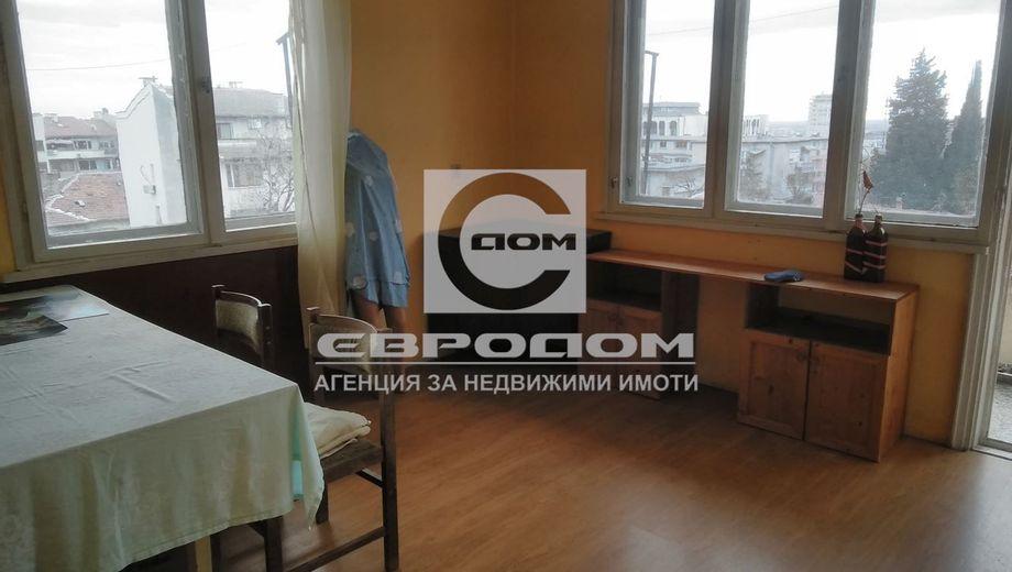 многостаен апартамент стара загора y7ljp56t