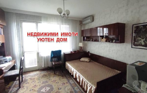 многостаен апартамент шумен jflkyle5