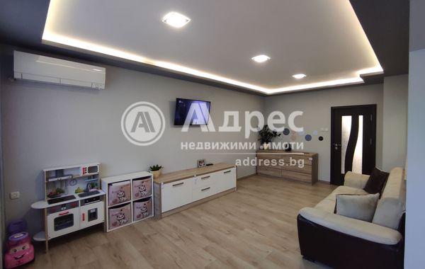 многостаен апартамент шумен nbu91eqg